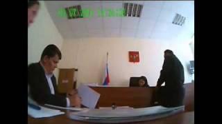Судья защищает инспектора ГИБДД