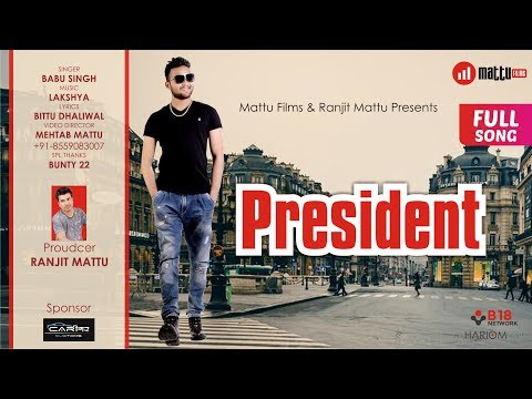 President || Full HD Video  || Babu Singh || Lakshya || Mattu Films || New Punjabi Song 2018 ||