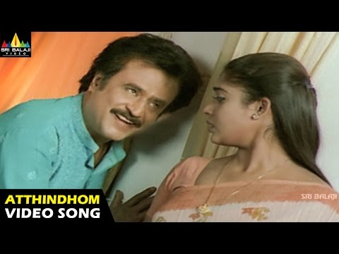 Chandramukhi Songs | Atthindhom Video Song | Rajinikanth, Jyothika, Nayanthara | Sri Balaji Video