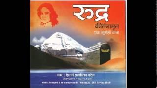 Ravan Rachit Shiv Tandav Stotra- by Aishwarya Prayasvin Patel