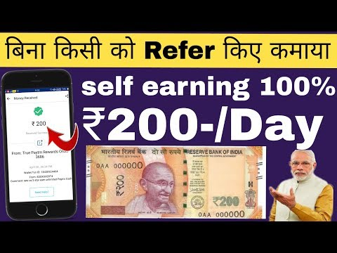 Earn ₹200-/Daily online Paytm cash .part time work for students.