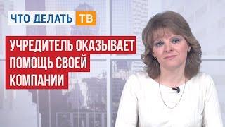 видео Налоговый учет расходов на страхование имущества организации