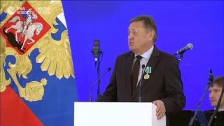 Вручение государственных наград в Кремле