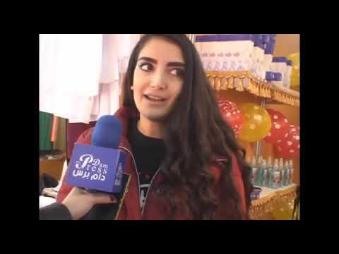 دام برس : دام برس . مهرجان صنع في سورية في محافظة حمص .
