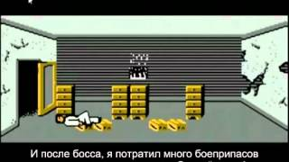 The Spoony — Dirty Harry: The War Against Drugs [RUS]