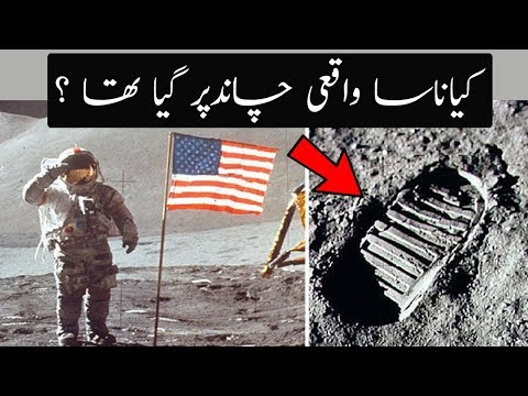 NASA Moon Landing Was Real or a Hoax Eplained | Hindi / Urdu