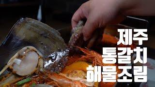 [제주도 홍보영상] 제주오름과바당 음식점 바이럴 광고 홍보영상