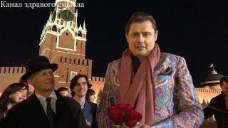 Новогоднее обращение Евгения Понасенкова Российской Федерации