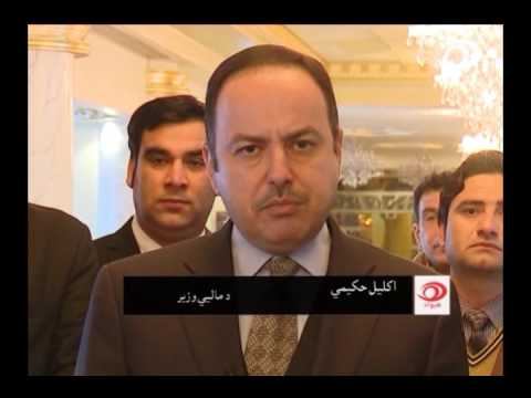 Heawad TV News package 6PM 10.1.2017 presened by: Niamatulla
