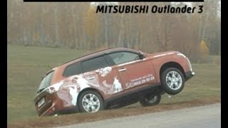 Offroad MITSUBISHI Outlander 3 (2.4 CVT)
