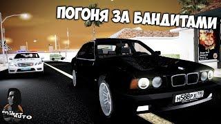ПОГОНЯ ЗА БАНДИТАМИ НА ЧЁРНОМ BMW   SMOTRA MTA