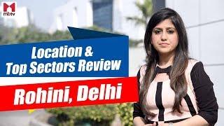 Rohini, Delhi Location & Project Review/ रोहणी - लोकैलटी और प्रॉजेक्ट S01E19