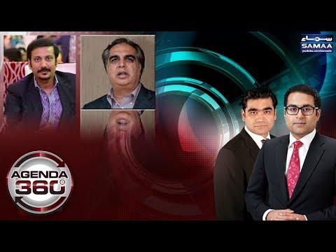 Agenda 360   SAMAA TV   17 Feb 2018