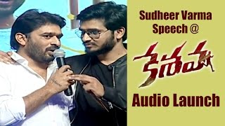 Sudheer Varma Speech at Keshava Movie Audio Launch || Nikhil, Ritu varma