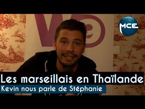 Les Marseillais en Thaïlande : Kevin nous parle de Stéphaniede YouTube · Durée:  39 secondes