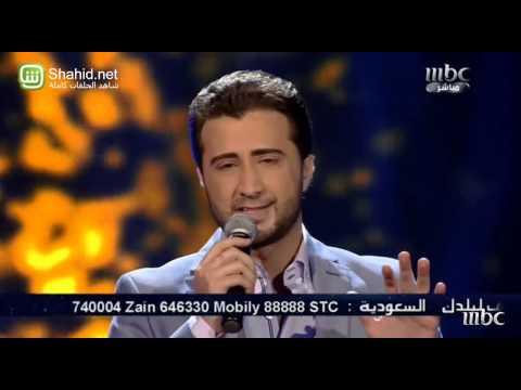 Arab Idol  - حلقة الشباب - عبد الكريم حمدان - حلب يا نبع من الالم