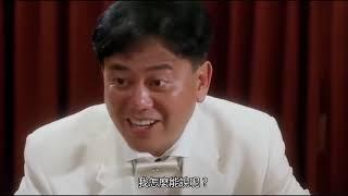 VUA BỊP TÁI XUẤT GIANG HỒ - Phim Hành Động Xã Hội Đen HongKong