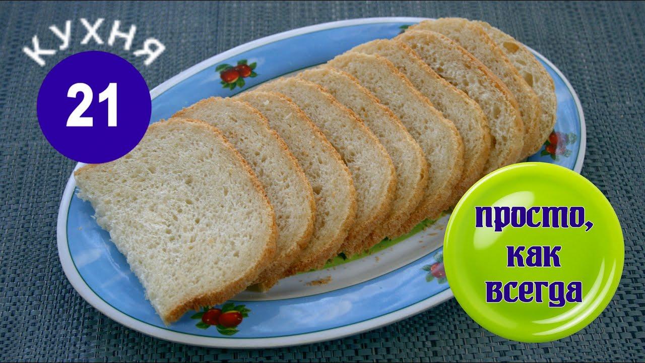 Хлебопечка. Хлеб ситный молочный в BOMANN CB 594
