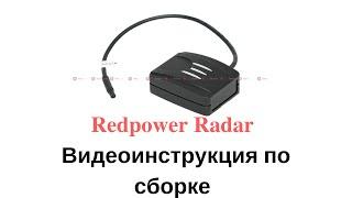видео Радар детектор Playme Silent 2 купить в Москве в интернет-магазине Car-Radar.Ru