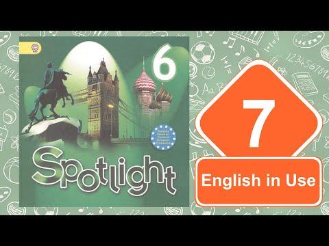 Spotlight 6. Модуль 7. English In Use.
