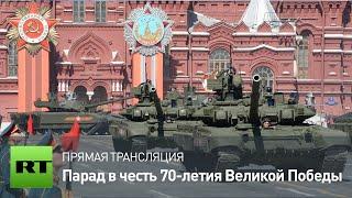 Парад Победы в Москве(В Москве прошел парад, посвященный 70-й годовщине победы в Великой Отечественной войне. Смотрите также запис..., 2015-05-09T10:07:43.000Z)