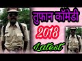 Latest Marathi Comedy | मराठी कॉमेडी 2018 | whatsapp Viral Funny Videos | Marathi Funny Video | Medi