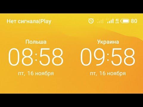 Двойные часы на Meizu, ставим и убираем с экрана блокировки