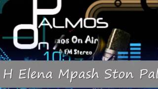 22-12-10 H Elena Mpasi Ston Palmos On AIR 105.4 Fm [Part 4]