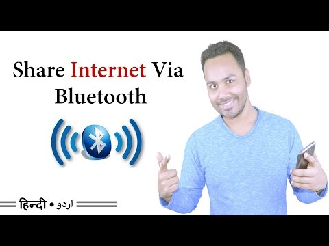 Share Internet Via Bluetooth - Android Bluetooth Tethering  [Hindi / Urdu]