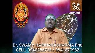 INDHA VARA RASIPALAN (20.1.2019 TO 26.1.2019) BY Dr. SWAMY HARIHARASHARMA (astro) Phd