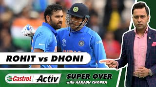 5th straight WIN for MUMBAI against CHENNAI?    Castrol Activ Super Over with Aakash Chopra