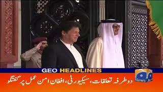 Geo Headlines - 01 AM - 23 January 2019