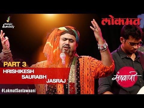 BhaDiPa Music Diaries: Lokmat Santawaani Feat. Hrishikesh Saurabh Jasraj (Part 3)