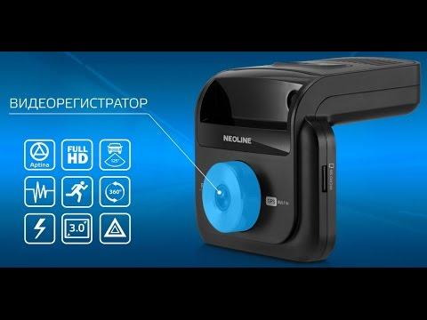 Обновление ПО для Neoline X COP 9500 - YouTube