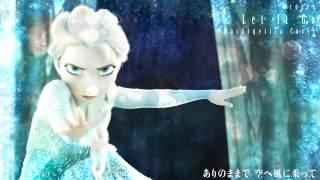 """オリジナル(Original) : ディズニー「アナと雪の女王」(Disney's Frozen) Idina Menzel """"Let It Go"""" 歌&アレンジ(Sing&Cover&Arrange) by マチゲリータ(Machigerita) ..."""