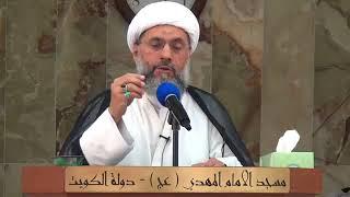 الشيخ عبدالله دشتي - لما سمي الإمام علي بن موسى عليه السلام بـ،الرضا