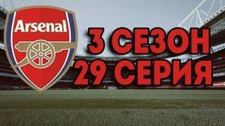FIFA 16: КАРЬЕРА ЗА ИГРОКА (ИГРА С МЮ!) #29(, 2016-04-19T19:49:45.000Z)