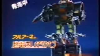ニコニコ動画より転載。 超電送ロボ DXレザリオン(15秒バージョン)と...