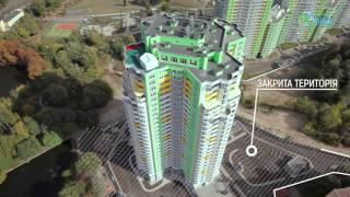 «Нерухомість від Ковальської» - Житловий комплекс «Паркова вежа»(Житловий комплекс «Паркова вежа» - готовність до заселення 100%, 2015-11-13T12:57:19.000Z)