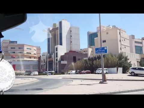 Weekend Road Trip to Salmiya, Kuwait City