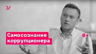 Единственные европейцы – Алексей Навальный