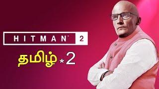 Hitman 2 2018 Part 2 Live Tamil Gaming