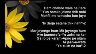 Gairon Pe Karam - Ankhen 1968 - Full Karaoke