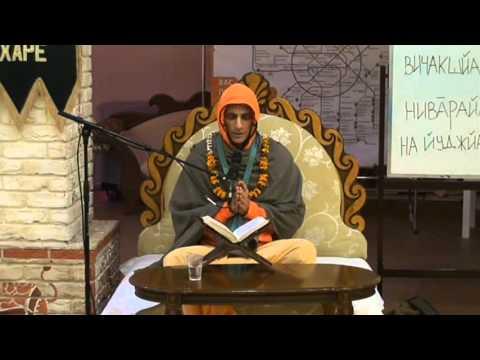 Шримад Бхагаватам 4.19.26-27 - Шри Гаурахари прабху