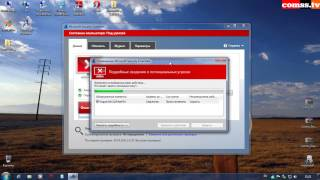 Обзор и тест Microsoft Security Essentials 4.1 & Windows Defender 4.0.9200