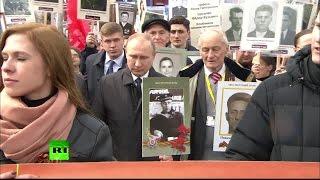 путин принял участие в акции бессмертный полк в москве