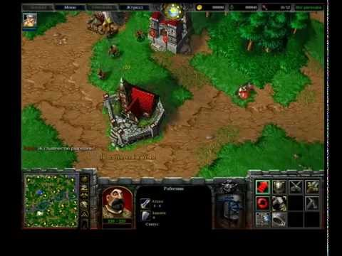 Чит коды для игры Warcraft III: Frozen Throne