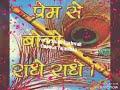 Mera dil to diwana ho Gaya