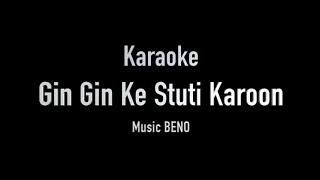 Gin Gin ke Stuti Karoon - IT - Karaoke