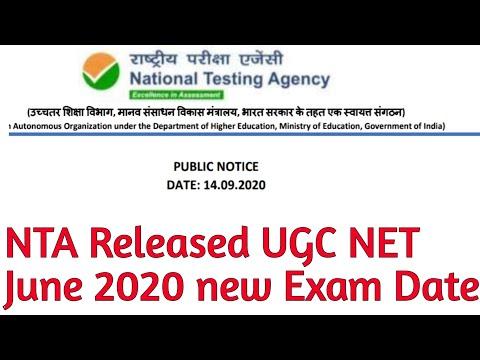 NTA RELEASED UGC NET EXAM DATES / NTA PUBLIC NOTICE